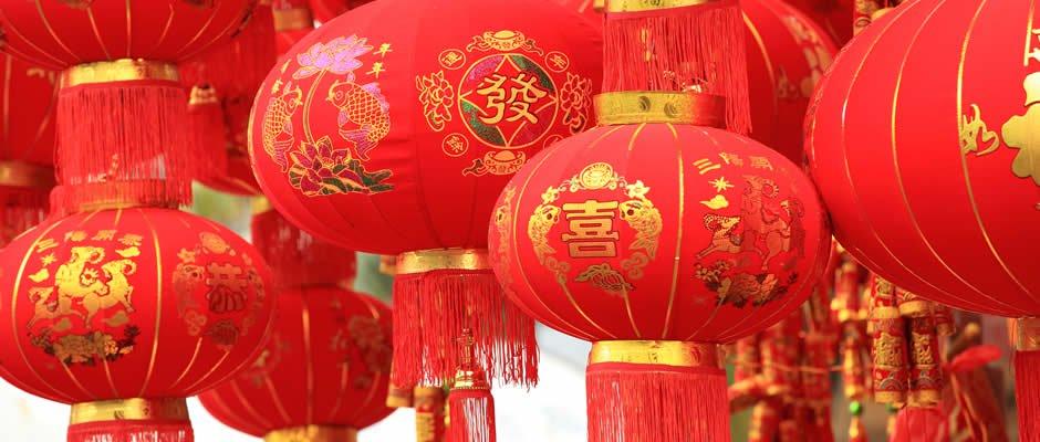 sichuan bang bang spices up chinese new year celebration in paddington paddington today - Chinese New Years